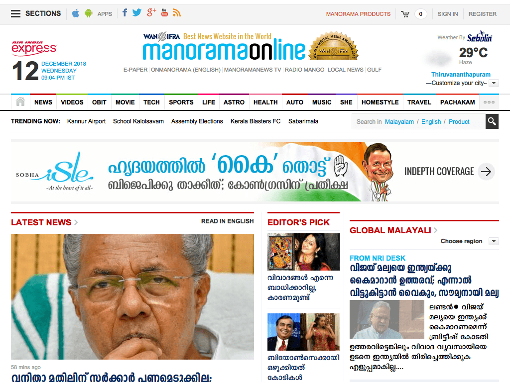 manoramaonline